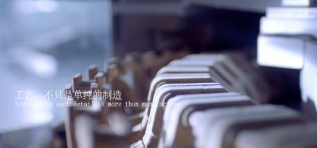 锐影企业宣传片-长塑